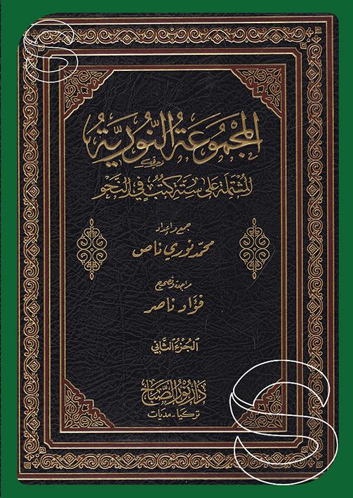كتاب معجزة الصباح مكتبة نور